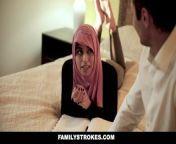 FamilyStrokes - Pakistani Wife Rides Cock In Hijab.mp4 from pakisthani ছোট মেয়েদের কচি গুদের mp4ারতি বাংলা গানলা দেশি নায়কা অপু ¦
