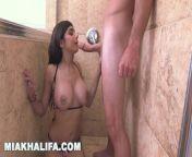 MIA KHALIFA - Gorgeous Arab Porn Superstar Sucking Big Dick In The Shower from www bothroom xxx pooty poorn photos com